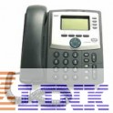 Linksys SPA941 IP Phone